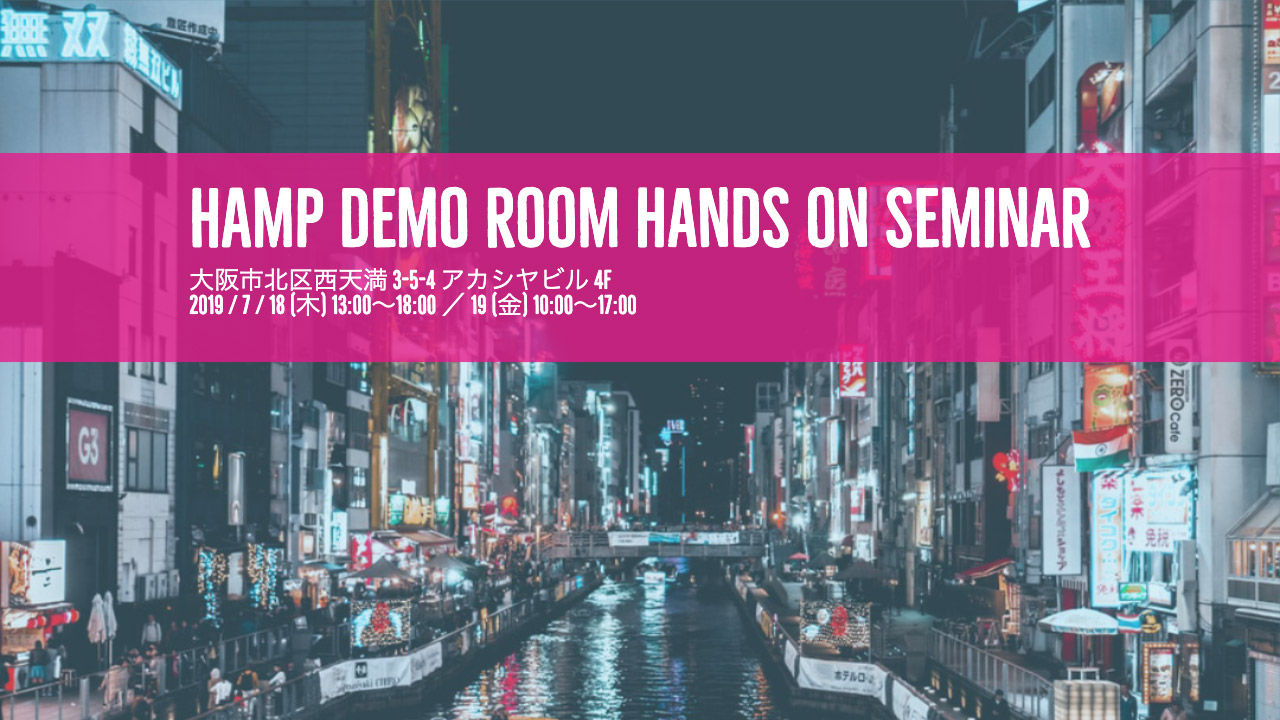 hamp demo room hands on seminar 2019 2